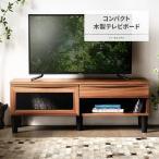 テレビ台 テレビボード 送料無料 tv台 tvボード ローボード 120 120cm 棚 収納 木目調 木製 ナチュラル ロータイプ 引き出し 薄型 コンパクト