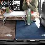 車中泊 エアーマット 送料無料 スエード調 エアマット エアーベッド エアベッド レジャーマット 幅65cm 折りたたみ 収納バッグ付き 高反発ウレタン