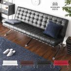 ジェネリック家具 デザイナーズソファ ソファ バルセロナ ミース・ファン・デル・ローエ 北欧 カフェ