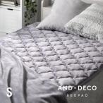 敷きパッド 100×200cm 送料無料 シングル あったか 敷き毛布 ベッドパッド パッドシーツ マイクロファイバー フランネル 暖かい 発熱 抗菌
