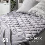 敷きパッド 120×200cm 送料無料 セミダブル あったか 敷き毛布 ベッドパッド パッドシーツ マイクロファイバー フランネル 暖かい 発熱 抗菌