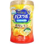 こころポカポカ 濃厚レモンの香り
