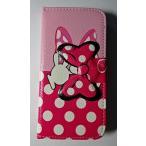 ショッピングミニー iPhone6/6sケース 手帳型 ミニーマウス Minnie Mouse