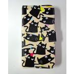 iphone7手帳型ケース 黒猫 クロネコ Kuroneko Black cat