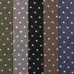 星柄×無地 接結ジャガードニット 綿100%  生地幅70cm ※50cm以上10cm単位の販売です。購入例・・数量5=50cm