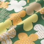 北欧デザイン【NINA】ニーナシリーズ 花柄 110cm巾 綿100% 日本製