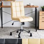 【送料無料】オフィスチェア ブラック/ベージュ デスクチェア PCチェア 学習チェア クッションチェア 幅58cm 奥行き62cm 高さ87〜95cm