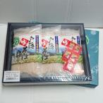 信州そば 長野県のお土産 蕎麦 松本製麺香り豊かな戸隠産そば粉戸隠生そば6人前つゆ七味付き