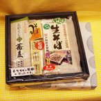 信州長野県のお土産蕎麦(そば)|信州産自家挽きそば粉使用信州戸隠生そばセット