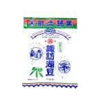 信州長野県のお土産 お取り寄せグルメ 郷土銘菓諏訪湖豆