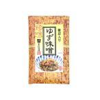 信州長野県のお土産 お取り寄せグルメ 椎茸入りゆず味噌(竹紙)