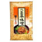 信州長野県のお土産 お取り寄せグルメ 甘辛仕立てうま辛味噌(竹紙)