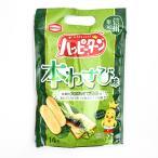 信州長野県のお土産 お菓子 信州限定ハッピーターンわさび味