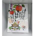 信州長野県のお土産 林檎のお菓子 信州りんごのシュークリーム24個入り