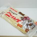 山梨県のお土産 麺類 信玄ほうとう(袋入)
