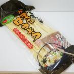 山梨県のお土産 麺類 信玄かぼちゃのほうとう(袋入)