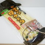 【送料無料】信玄かぼちゃのほうとう(袋入)×20個 山梨県のお土産 麺類