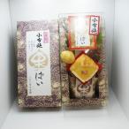 信州長野県のお土産 お菓子 洋菓子 小布施栗ぱい5個入