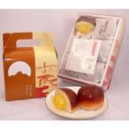 お土産 お菓子 和菓子 まほろばの月6個入 信州長野県長野市のお土産