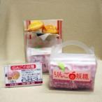 お土産 お菓子 洋菓子 りんごの妖精5個入り 信州長野県千曲市のお土産