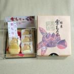 信州長野県のお土産 お菓子 洋菓子 銘菓栗もなか6個入