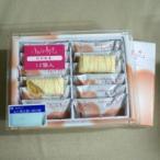 信州長野県のお土産 林檎のお菓子 りんごの初恋12個入