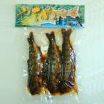 信州長野県のお土産 お取り寄せグルメ 佃煮やまめ甘露煮(真空包装)