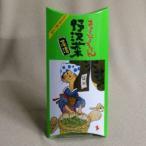 信州長野県のお土産 お取り寄せ ギフト 信州おむすびころりん野沢菜茶漬