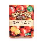 信州長野県のお土産 お菓子 焼き菓子 信州限定不二家チョコチップクッキーカントリーマアム信州りんご味