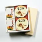 信州長野のお土産栗菓子|竹風堂小型詰め合せ1号【信州長野小布施のお土産】