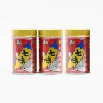 七味唐辛子 八幡屋礒五郎七味唐辛子缶入(3缶セット)信州長野県のお土産