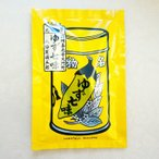 七味唐辛子 八幡屋礒五郎七味唐辛子袋入(ゆず入り)信州長野県のお土産