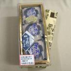 信州そば 長野県のお土産 蕎麦 北信濃伝統の味信州手折りそば6人前