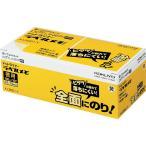 KOKUYO コクヨ 付箋 全面粘着 ドットライナー ラベル 黄色 74 74mm 100枚 10個入 メ-L2001-Y