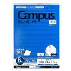 KOKUYO コクヨ Campus レポートパッド ドット入B罫 A4 高級厚口 50枚 レ-117BT × 10冊