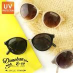 ショッピングサングラス サングラス 伊達メガネ レディース 丸 レンズ UVカット 紫外線対策 ドノバン サークル