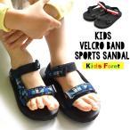 Kids Foret キッズフォーレ キッズベルクロバンドスポーツサンダル ビーチサンダル スポサン ベルト コンフォート マジックテープ シューズ 靴 軽量 KIDS