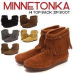 Boots - ミネトンカ モカシン ブーツ レディース バックジップ