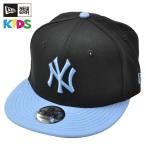 [送料無料] NEW ERA ニューエラ キッズ Kid's 9FIFTY ニューヨーク・ヤンキース ブラック × ウルトラブルー スカイブルーバイザー [70331396] キャップ 子供用