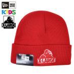 NEW ERA ニューエラ メール便送料無料 キッズ Kid's Cuff Knit X-LARGE スカーレット [11383851] ニット帽 キャップ 子供用 ビーニー エクストララージ コラボ