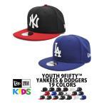 NEW ERA ニューエラ キッズ キャップ Kid's Youth 9FIFTY MLB 19カラー ボーイズ 子供 帽子 CAP スナップバック サイズ調節 ブラック ホワイト 送料無料