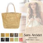 【送料無料】Sans Arcidet サンアルシデ BEBY BAG ベビーバッグ Sサイズ 正規品