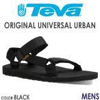 TEVA テバ サンダル メンズ オリジナル ユニバーサル アーバン ORIGINAL UNIVERSAL URBAN 1004010 ブラック メンズ 2017SS シューズ マリン フェス カジュアル