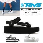 TEVA テバ flatform universal フラットフォームユニバーサル サンダル レディース プラットフォーム  ウィメンズ スポーツサンダル 厚底 1008844 正規品