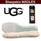 UGG アグ Sheepskin INSOLES 9501 ウィメンズ シープスキン インソール 正規品 ムートンブーツ アグブーツ ugg レディース 中敷き ボア シューズ 靴 防寒