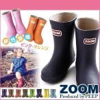 ZOOM ズーム 長靴 レインブーツ キッズ ショート レビューを書いて 送料無料 おしゃれ 防水 子供靴