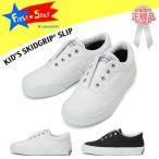 ショッピングSlip コンバース スニーカー オールスター キッズ ジュニア ベビー 子供靴 白 CONVERSE SKIDGRIP SLIP