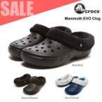 クロックス マンモス エボ クロッグ【正規品】crocs mammoth evo clog 男性 女性用 靴 メンズ レディース