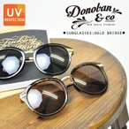 ショッピングサングラス サングラス 伊達メガネ レディース 丸 レンズ UVカット 紫外線対策  ドノバン ゴールド