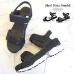 サンダル ヒール レディース ストラップ 歩きやすい 履きやすい スポーツサンダル 黒 夏 メッシュ ドノバン